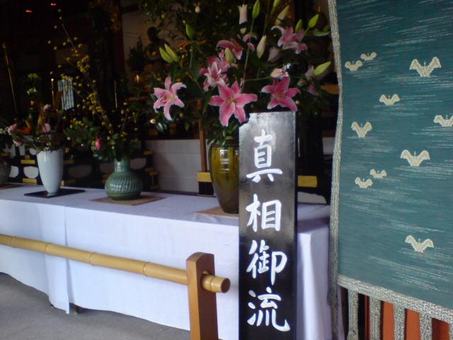 奈良薬師寺②